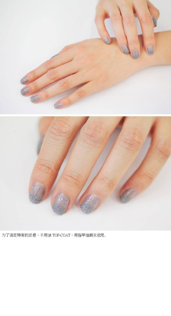 What Is Lacquer >> Stylenanda 3CE 磨砂银灰色指甲油 SD03(Nail Lacquer)