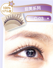 (停产不补货)日本popteen模特最爱magic magic假睫毛-C03