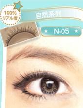 (停产不补货)日本popteen模特最爱magic magic假睫毛-N05清新森女最爱