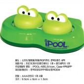 Ipool 青蛙纳米银离子隐形眼镜自动清洗机