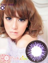 (停产不补货)big size 糖果紫 - 日本小恶魔Popteen杂志模特儿御用
