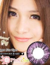 mimo钻石甜心紫 - VIVI杂志模特儿签约指定用款
