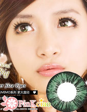 mimo钻石甜心绿 - VIVI杂志模特儿签约指定用款