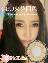 geo sparkling 火花四色棕