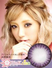 (1 Day) Fairy Princess Violet 出冈美咲爱用 (日拋/10片裝/需预订1星期)