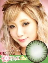(1 Day) Fairy Princess Green 出冈美咲爱用 (日拋/10片裝/需预订1星期)