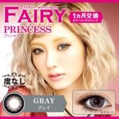 (Monthly) Fairy Princess Gray 出冈美咲爱用 (预购款需等待2周)