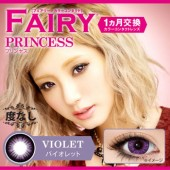 (Monthly) Fairy Princess Violet 出冈美咲爱用 (需预订3-4星期)