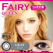 (Monthly) Fairy Queen Gray 越川真美爱用 (预购款需等待2周)