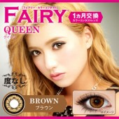 (Monthly) Fairy Queen Brown 越川真美爱用 (需预订3-4星期)