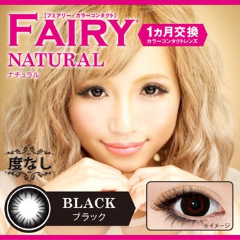 (Monthly) Fairy Natural Black 鎌田安里纱爱用 (需预订3-4星期)
