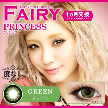 (Monthly) Fairy Princess Green 出冈美咲爱用 (需预订3-4星期)