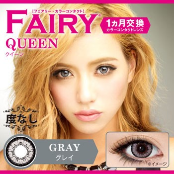 (Monthly) Fairy Queen Gray 越川真美爱用 (需预订3-4星期)