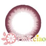 (停产不补货)Naturali 1 Day Sweet Choco 巧克力 鈴木惠美代言 (日拋/10片装)