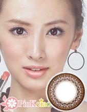 Eye Coffret Rich Make CHOCO 巧克力 北川景子代言 (日抛/30片装)