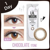 LILMOON Chocolate 1 day (日抛/10片装)
