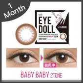 Eye Doll Baby Baby 1 monthly