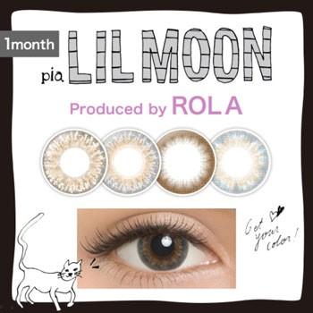 Lil Moon Monthly Chocolate / Cream Beige / Cream Grege / Water Water (只限0度)