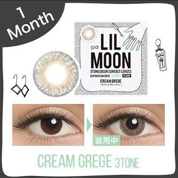 LILMOON  CreamGrege 1 monthly