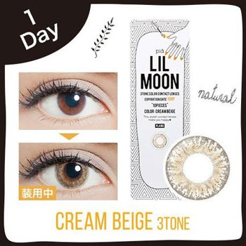 LILMOON Cream Beige 1 day (日抛/10片装)