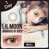 LILMOON Skin Beige 1 day (日抛/10片装)