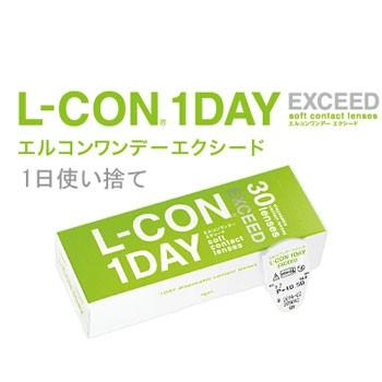 L-CON 1 DAY 透明系列: EXCEED 弧度8.7mm, 厚度0.05mm (日抛/30盒装/需预订2星期)