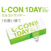 L-CON 1 DAY 透明系列: 弧度8.7mm, 厚度0.07mm(日抛/30盒装/需预订2星期)