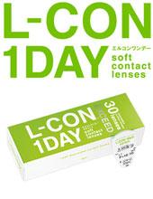 L-CON 1 DAY 透明系列: EXCEED 弧度8.7mm, 厚度0.05mm (日抛/30盒装/需预订3星期)