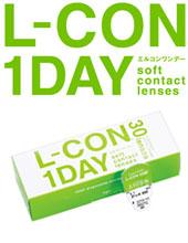 L-CON 1 DAY 透明系列: 弧度9.0mm, 厚度0.07mm(日抛/30盒装/需预订2星期)