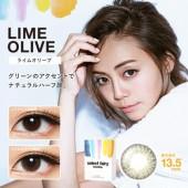 Select Fairy 1 Month Lime Olive 橄榄绿 (月抛/2片装/需预订3-4天)