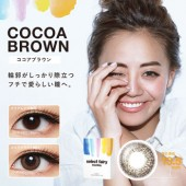 Select Fairy 1 Month Cocoa Brown 可可棕 (月抛/2片装/需预订3-4天)