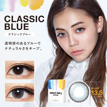 Select Fairy 1 Month Classic Blue 经典蓝 (月抛/2片装)