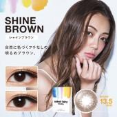 Select Fairy 1 Month Shine Brown 闪耀棕 (月抛/2片装)