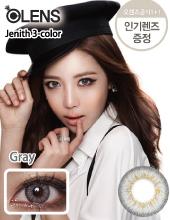 O-lens Jenith 3 Color Sky Gray (半年抛/1瓶1片)