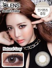 O-lens Jenith 3 Color Natural Gray (半年抛/两瓶一对)
