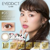 EYEDDiCT 1 Day #06 - Dusty-Nude (日抛/10片装)
