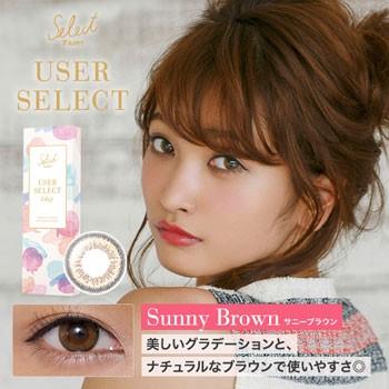 User Select 1 Day (Natural)- Sunny Brown (日抛/10片装)