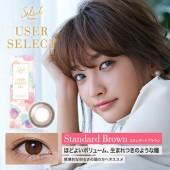 User Select 1 Day (Naked) - Standard Brown (日抛/10片装)