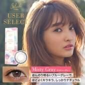 User Select 1 Day (Natural)- Misty Gray (日抛/10片装)