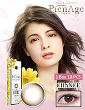 PienAge Luxe 1 Day - CHANCE (日抛/10片装)
