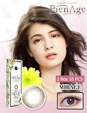 PienAge Luxe 1 Day - MIRAGE (日抛/10片装)