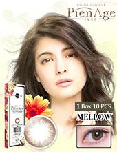 PienAge Luxe 1 Day - MELLOW (日抛/10片装)