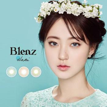 GEO Medical Blenz Hani Blue (半年抛/两瓶一对)