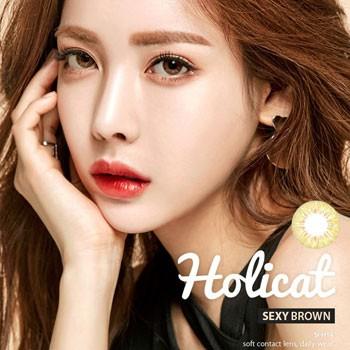 GEO Holicat 3 Tone Sexy Brown 性感啡 (月拋/2片装)