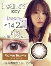 新包装 (1 Day) Fairy Dreamy Series - Flower Brown 出冈美咲爱用 (日拋/12片裝/需预订3-4天)