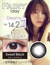 新包装(1 Day) Fairy Dreamy Series - Sweet Black 鎌田安里纱爱用 (日拋/12片裝/需预订3-4天)