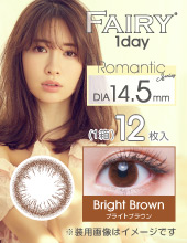 新包装 (1 Day) Fairy Romantic Series - Shiny Brown (日拋/12片裝/需预订3-4天)