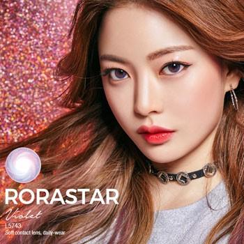 O-LENS Rorastar Violet 3 months (月拋/2片装/需预订3-4天)