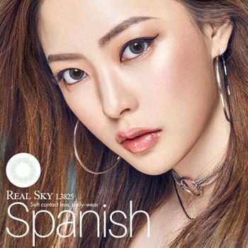 O-Lens Spanish REAL SKY 1 Month (月拋/2片装/需预订3-4天)
