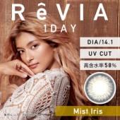 ReVIA 1day Mist Iris (日拋/10片裝/需预订3-4天)